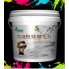 中美达厂家直销水性铁锈转化剂,铁锈转化剂,水性铁锈转化底漆