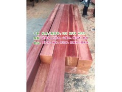 zui新山樟木市场价格、山樟木实木板材、山樟木地板木材、山樟木