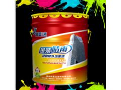 中美达金装晴雨超耐候外墙面漆,超耐候外墙漆,外墙面漆施工工艺