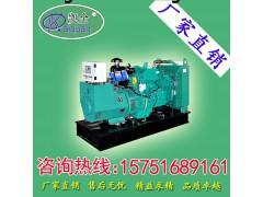 合资康明斯120KW柴油发电机组 双鸭山厂家现货热销