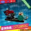 单杠机组常柴15KW柴油发电机组 新乡发电机价格