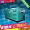 遵义厂销200-300KW静音发电机组 货到付款