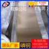 C52100磷铜板磷青铜棒/C5191磷铜棒磷铜管直销