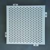 中名铝单板_铝单板价格_铝单板幕墙生产厂家