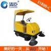 临沂清臣S1800-C驾驶式电动扫地机