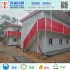 深圳东莞活动房集装箱活动房装配式围墙厂家直供
