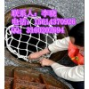 哎呦呦——地下井防坠网。。市政检查井防坠网【防护网】
