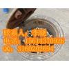心动不如行动——地下井安全防坠网,污水井防坠网
