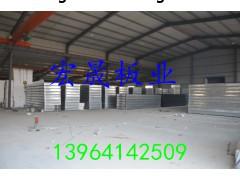 山东潍坊厂家定制钢骨架彭石轻型板钢骨架屋面板源头厂家