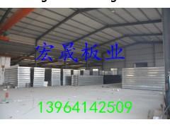 厂家定制钢骨架轻型板屋面板报价安装流程