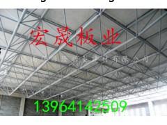 宏晟板业供应钢骨架轻型屋面板钢骨架墙板的安装及操作过程