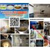 徐州管洁净GB-05DX自来水管清洗设备/自来水管清洗技术