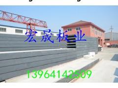 枣庄厂家供应钢骨架轻型屋面板 空间板 楼板