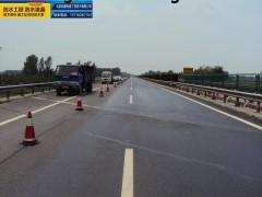 FYT聚合物改性沥青桥面防水涂料
