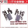 安徽屏轴扭矩厂家 TS-606-12 笔记本屏轴扭矩