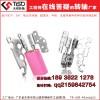 中山屏轴设计厂家 TS-628-43 笔记本屏轴设计