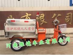 维境车业电动三轮垃圾车省时节力