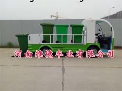 彦鑫牌电动垃圾运桶车提高工作效率