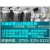 北京远红外线测试 法向全发射率测试 电热辐射转换率测试