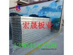 内蒙古赤峰供应钢骨架轻型板钢骨架屋面板楼板质量好