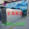 内蒙古赤峰龙8娱乐官网钢骨架轻型板钢骨架屋面板楼板质量好