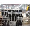 专业热镀锌方矩管厂家 非标方矩管制造商15932734094