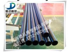河南PE给水管生产厂家 PE管材特价
