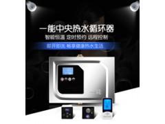 大理热水循环泵价格咨询