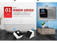 重庆热水器循环水泵厂家批发