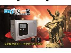 渝中热水器循环水泵价格咨询