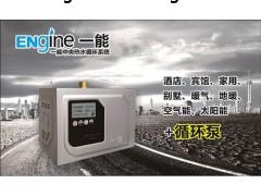 大渡口热水器循环水泵价格咨询