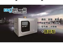 九龙坡热水器循环水泵哪里有
