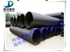 兴平 德远 埋地排水管之大口径钢带增强PE波纹管管道连接