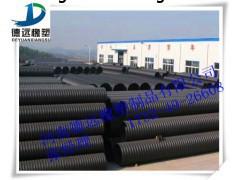 德远三原埋地排水管之钢带增强HDPE螺旋波纹管