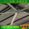 福建泉州市通风降温大风扇 工业节能大吊扇 进口大风扇