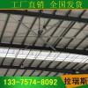 福建南安市工业大吊扇 工业大风扇 进口7.2米大吊扇