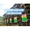 天津回收横移式立体车库、天津回收二手车库