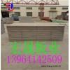 厂家低价供应钢骨架轻型发泡水泥板