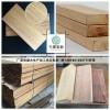 上海冰片香价格 冰片香地板木料防腐木