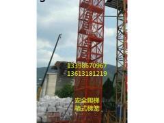 [河北]酬勤安全爬梯施工梯笼专业快速
