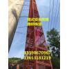 优质施工梯笼 安全可靠 享受批发价