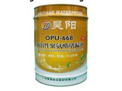 广州聚氨酯灌浆材料好用吗?昊阳品牌怎么样