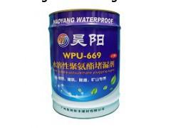 深圳水性聚氨酯灌浆液/昊阳聚氨酯灌浆液厂家批发