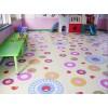 云南幼儿园场地地胶,幼儿园卡通地胶,幼儿园地胶厂家