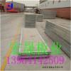 北京供应钢骨架轻型网架板 钢桁架轻型板新型建材
