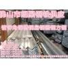 河源镀锌角钢厂商公司2018年惠州河源镀锌角钢批发扁钢厂商