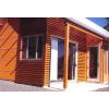 园林木屋装饰水性木器户外漆 耐黄变抗氧化耐水户外景观彩色漆