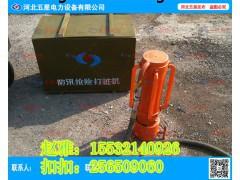 防浪护堤专用打桩机∽小型便携式打桩机。五星厂家
