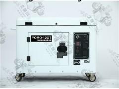 12kw静音柴油发电机价格