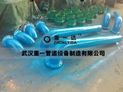 弯管型通气管/钢制弯管武汉重一管道设备厂家生产